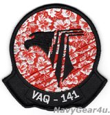 VAQ-141 SHADOWHAWKS SFARP戦闘攻撃機先進即応プログラムGUAM DET 2020展開記念部隊パッチ(ベルクロ有無)