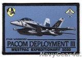 VAQ-209 STAR WARRIORS 2020 PACOM DEPLOYMENT III記念パッチ(ハイブリッド)