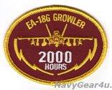 EA-18Gグラウラー2000飛行時間達成記念パッチ(ベルクロ有無)