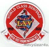 VFA-102 DIAMONDBACKS 部隊創設65周年記念部隊パッチ(ベルクロ有無)