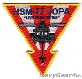 HSM-77 SABERHAWKS JOPA MH-60Rショルダーパッチ(ベルクロ有無)