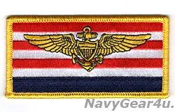 画像1: LHA-6 アメリカパイロットネームタグ