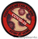 """新型コロナウィルス""""COVID-19"""" TOGETHER WE CAN ALL WIN!パッチ(ベルクロ有無)"""