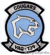 VAQ-139 COUGARS THROWBACK部隊パッチ(Ver.2ベルクロ有無)