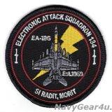 VAQ-134 GARUDAS EA-18Gショルダーバレットパッチ(Ver.2/ベルクロ有無)