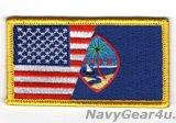 HSC-25 ISLAND KNIGHTS 星条旗/グアム州旗ショルダーパッチ(ベルクロ有無)