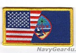 画像1: HSC-25 ISLAND KNIGHTS 星条旗/グアム州旗ショルダーパッチ(ベルクロ有無)