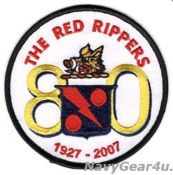 画像1: VF/VFA-11 RED RIPPERS部隊創設80周年記念パッチ