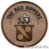 VF/VFA-11 RED RIPPERS部隊パッチ(VF最終期〜現在、デザート)