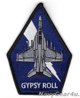 VFA-32 SWORDSMEN GYPSY ROLL F/A-18Fショルダーパッチ(ベルクロ有無)