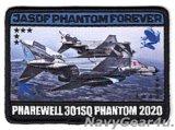 """航空自衛隊第301飛行隊""""301SQ PHANTOM FOREVER 2020""""記念パッチ(ハイブリッド/ベルクロ有無)"""