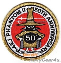 画像1: 航空自衛隊F-4EJファントムII 運用50周年記念パッチ(ベルクロ有無)