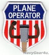 AFRC 931ARW/18ARS KC-46AペガサスPLANE OPERATORショルダーパッチ(ベルクロ付き)