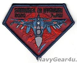 画像1: 航空自衛隊第3飛行隊百里基地移転完了2020記念パッチ(サブデュード/ベルクロ有無)