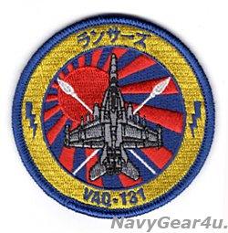画像1: VAQ-131 LANCERS 2020年三沢PACOM DEPLOYMENT記念ショルダーバレットパッチ(ベルクロ有無)