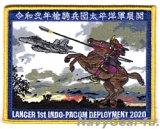 VAQ-131 LANCERS 1st INDO-PACOM ディプロイメント2020記念パッチ
