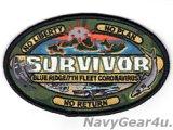 LCC-19 USSブルーリッジ/7th FLEET SURVIVOR コロナウィルス2020クルーズ記念パッチ