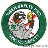 VAW-125 TIGERTAILS TIGER SAFETY PROパッチ(ベルクロ有無)