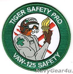 画像1: VAW-125 TIGERTAILS TIGER SAFETY PROパッチ(ベルクロ有無)
