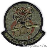 56FW/61FS TOP DOGS部隊パッチ(OCP/ベルクロ付き)