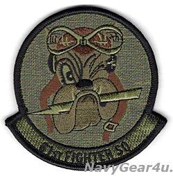 画像1: 56FW/61FS TOP DOGS部隊パッチ(OCP/ベルクロ付き)