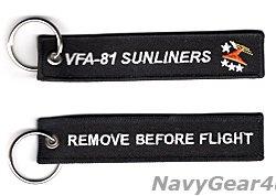 画像1: VFA-81 SUNLINERS REMOVE BEFORE FLIGHTキーリング(ブラック)