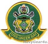 LPD-20 USSグリーンベイ部隊パッチ(ジャケット/フライトスーツ用ベルクロ有無)