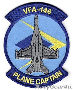 画像1: VFA-146 BLUE DIAMONDS F/A-18E PLANE CAPTAINパッチ