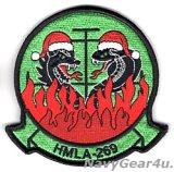 HMLA-269 GUNRUNNERS HOLIDAY部隊パッチ(ベルクロ付き)