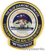 LCC-19 USSブルーリッジ COVID DET 2020記念パッチ(ベルクロ有無)