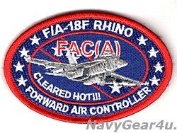 画像1: VFA-22 FIGHTING REDCOCKS FAC(A)ショルダーパッチ(Ver.2/ベルクロ付き)