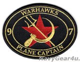 VFA-97 WARHAWKS RED AIR PLANE CAPTAINパッチ