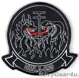HMLA-269 GUNRUNNERS 部隊パッチ(ブラック/ベルクロ付き)