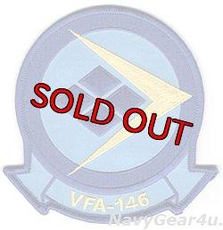 画像1: VFA-146 BLUE DIAMONDS部隊パッチ