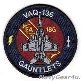 VAQ-136 GAUNTLETS EA-18Gショルダーバレットパッチ(現行NEW/Ver.3/ベルクロ有無)