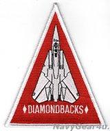 VFA-102 DIAMONDBACKS THROWBACKショルダーパッチ(F-14時代/ベルクロ有無)