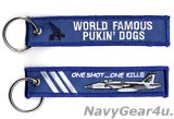 VFA-143 PUKIN' DOGS キーリング