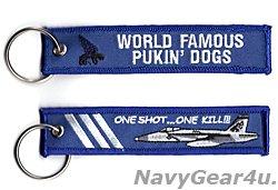 画像1: VFA-143 PUKIN' DOGS キーリング