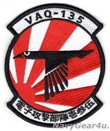 VAQ-135 BLACK RAVENS 2020-21年三沢PACOM DEPLOYMENT部隊パッチ(ベルクロ有無)