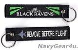 VAQ-135 BLACK RAVENS REMOVE BEFORE FLIGHTキーリング(ブラック)