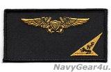 VF-21 FREELANCERS NFOネームタグ