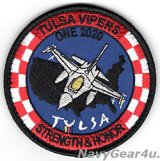 オクラホマANG 138FW/125FS TULSA VIPERS ONE作戦2020参加記念パッチ(ベルクロ付き)