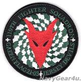 ニュージャージーANG 177FW/119FS JERSEY DEVILS グリーンフラッグ2021-03参加記念パッチ(ベルクロ付き)