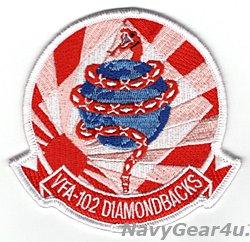 画像1: VFA-102 DIAMONDBACKS部隊パッチ(FDNFVer./ベルクロ有無)