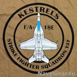 画像2: VFA-137 KESTRELS部隊オフィシャルT-シャツ(コヨーテタン)