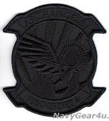 HSC-25 ISLAND KNIGHTS DET-6 ARCH ANGELS部隊パッチ(ブラックアウトVer./ベルクロ有無)