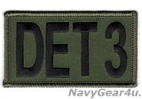 HSC-25 ISLAND KNIGHTS DET-3 DROP BEARSショルダーパッチ(サブデュード/ベルクロ有無)