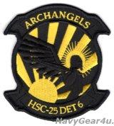 HSC-25 ISLAND KNIGHTS DET-6 ARCH ANGELS部隊パッチ(ブラック/イエローVer./ベルクロ有無)