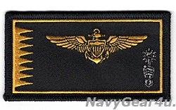 画像1: VFA-27 ROYAL MACESパイロットネームタグ(BAM Ver.)