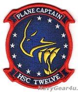 HSC-12 GOLDEN FALCONS PLANE CAPTAINパッチ